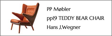 PP Møbler