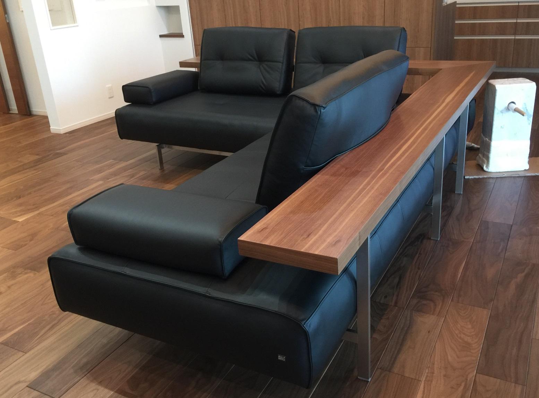 DONO lounge