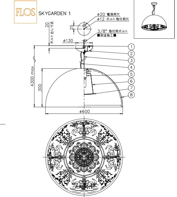 Skygarden 1 drawing