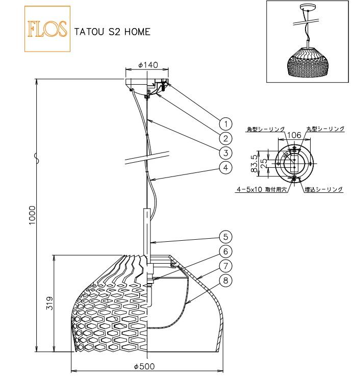 TATOU S2 drawing