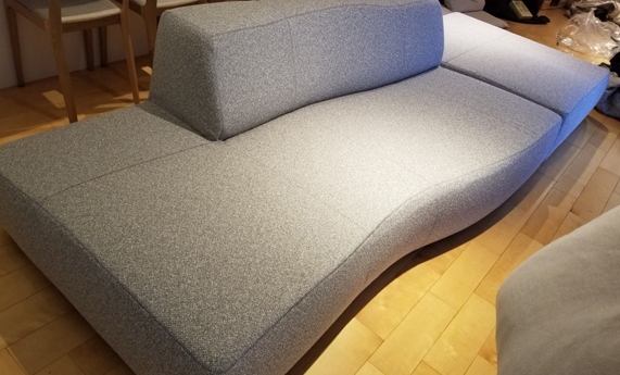 B&B Italia BEND-SOFA