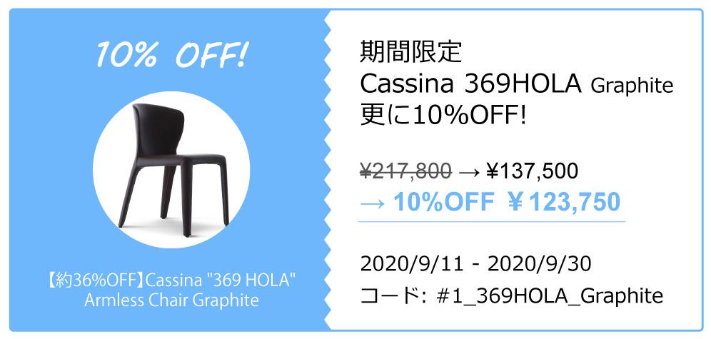 coupon_#1