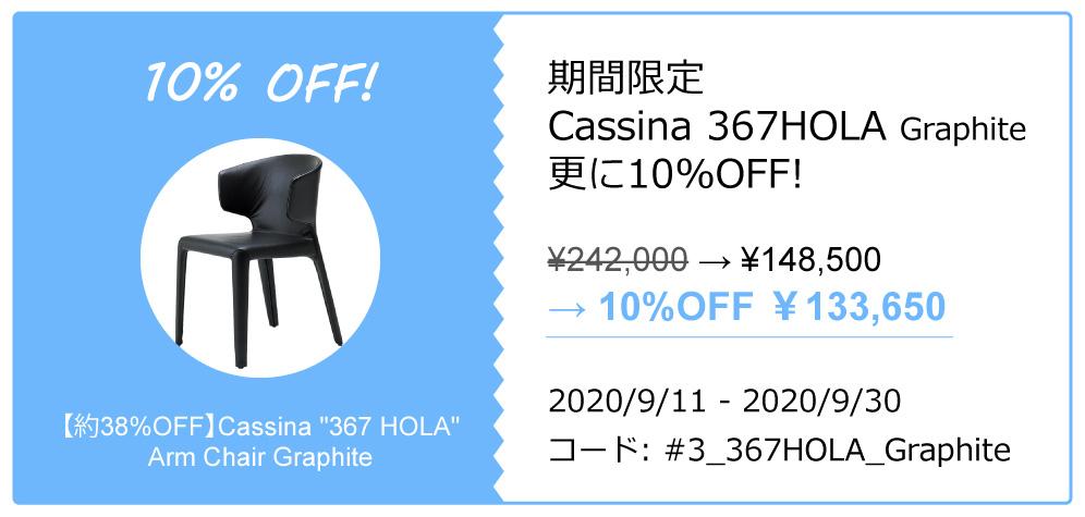 coupon_#3