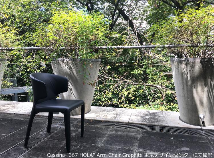 "Cassina ""367 HOLA"" Arm Chair Graphite"