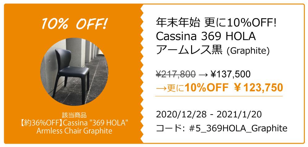 coupon_#5