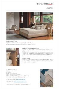 2020/01/15 mail magazine
