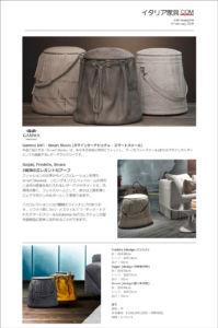 2020/2/3 mail magazine